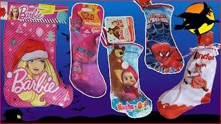 Apriamo insieme le calze della BEFANA (Barbie, Trolls, Spiderman, Masha e Orso, Kinder)
