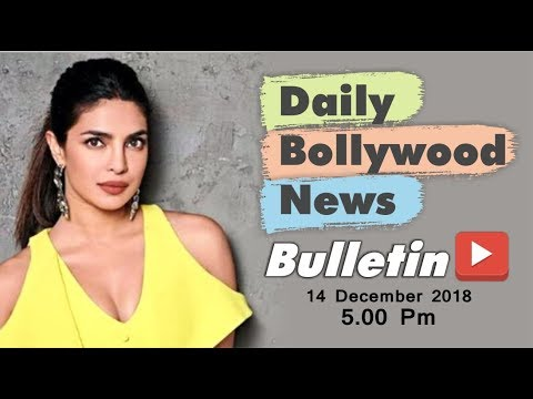 Latest Hindi Entertainment News From Bollywood | Priyanka Chopra | 14 December 2018 | 5:00 PM