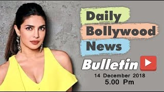 Latest Hindi Entertainment News From Bollywood | Priyanka Chopra | 14 December 2018 | 5:00 PM