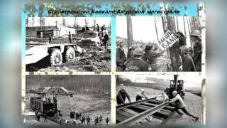 Видеоролик Черновой Светланы Олеговны конкурс Будущее России