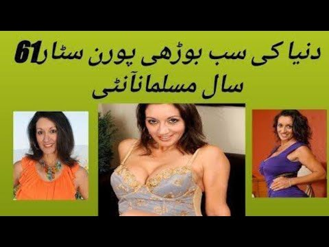 Nadia Ali First Pakistani Muslim Porn StarKaynak: YouTube · Süre: 4 dakika51 saniye