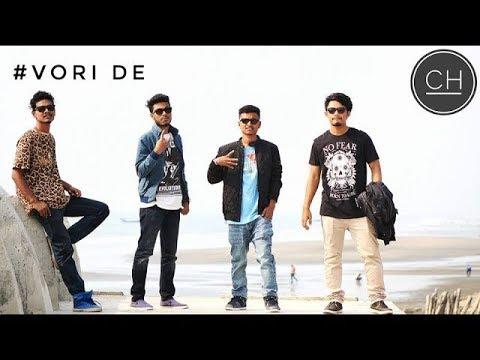 ভরি দে Vori De By Cox'S Bazar HipHop Hood