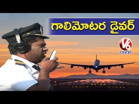 Bithiri Sathi As Aircraft Pilot | AAI Warns Against Fake Job Offers | Teenmaar News | V6 News