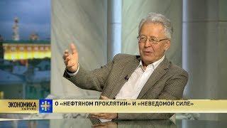 «Элита» России: предательство ради денег?