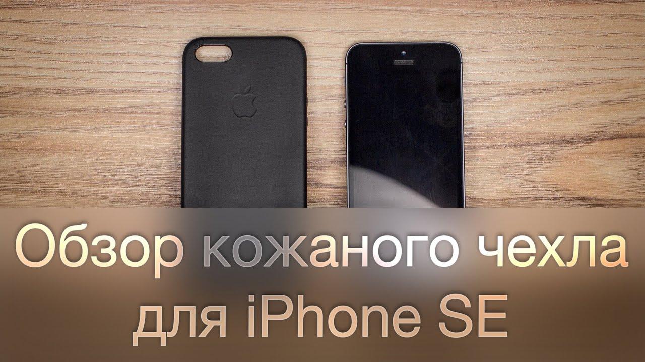 Интернет-магазин мтс: купить apple iphone se, выгодные цены на apple iphone se, продажа apple iphone se с доставкой и гарантией по россии,