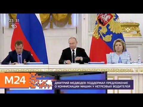 Поможет ли конфискация автомобилей у пьяных водителей спасти людей - Москва 24