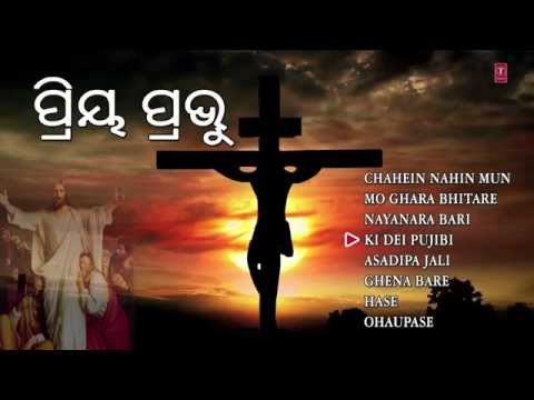 Priya Prabhu Oriya Christian Devotional Songs for Good Friday I Full Audio Songs Juke Box