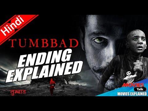 TUMBBAD Movie Ending Explained In Hindi