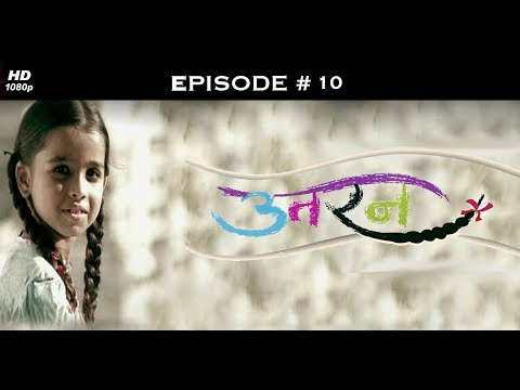 Uttaran - उतरन - Full Episode 10