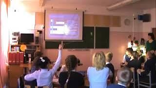 Панферова ИГ фрагмент урока русского языка 5 Б