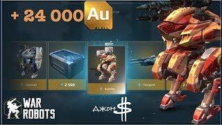 War Robots   24 000 с Черного рынка