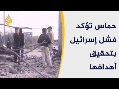 آلاف الفلسطينيين يشيعون جثامين 7 شهداء في غزة  - نشر قبل 3 ساعة