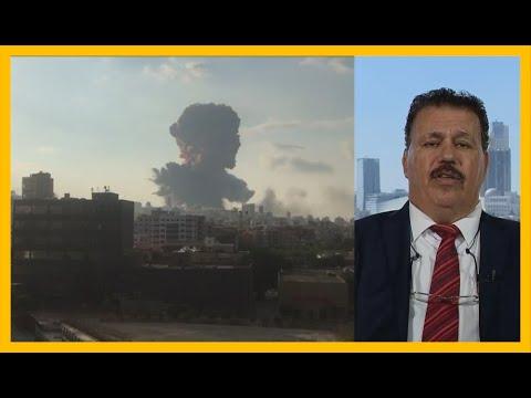 ???? ما أثر انفجار مرفأ بيروت على البيئة والإنسان في لبنان؟ أستاذ في علم البيئة يجيب  - نشر قبل 3 ساعة