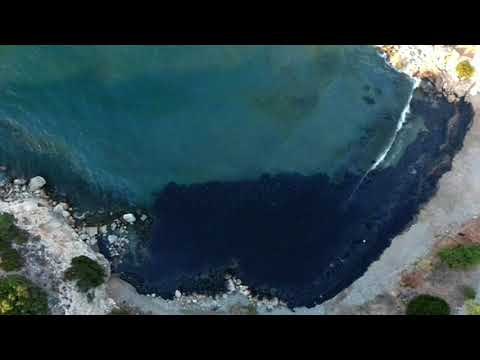 News Update Oil spill off coast of Greece 'environmental disaster' 12/09/17