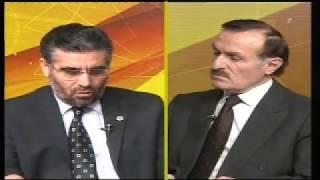 Türkiye ve İslam Alemi -1