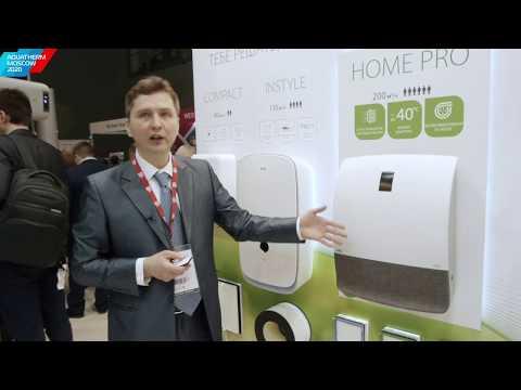 Приточный очиститель воздуха Ballu OneAir Home Pro - новинка AquaTherm 2020