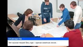 Управление проектами (AFW, Германия). Обучение и сертификация в Челябинске