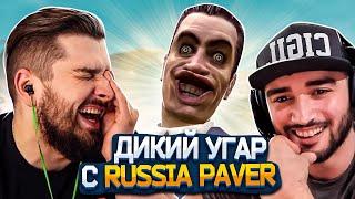 GARRY'S MOD С RUSSIA PAVER