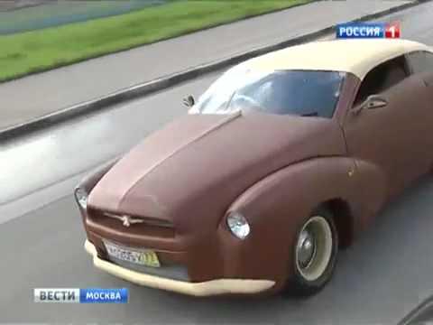 Амулет русская машина часы от чери амулет