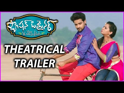 Fashion Designer s/o Ladies Tailor Theatrical Trailer | Sumanth Ashwin | Anisha Ambrose