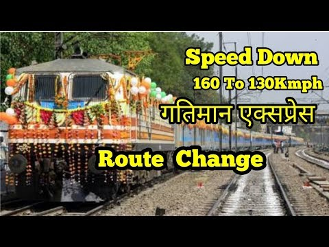 Gatimaan Express Route Extend | New Time Table Of Gatimaan | Delhi (NZM)-Agra- Gwalior-Jhansi