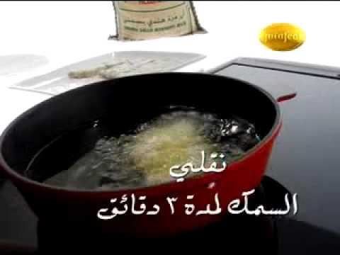 Fatafeat walimah recipes youtube fatafeat walimah recipes forumfinder Choice Image