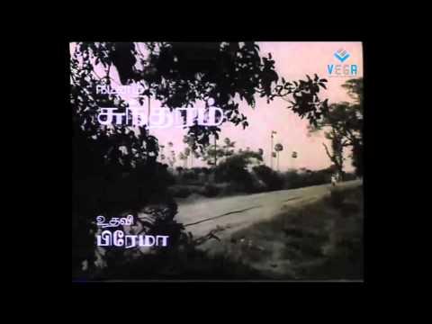 Aruvadai Naal Movie Songs - Dhevanin Kovil Song