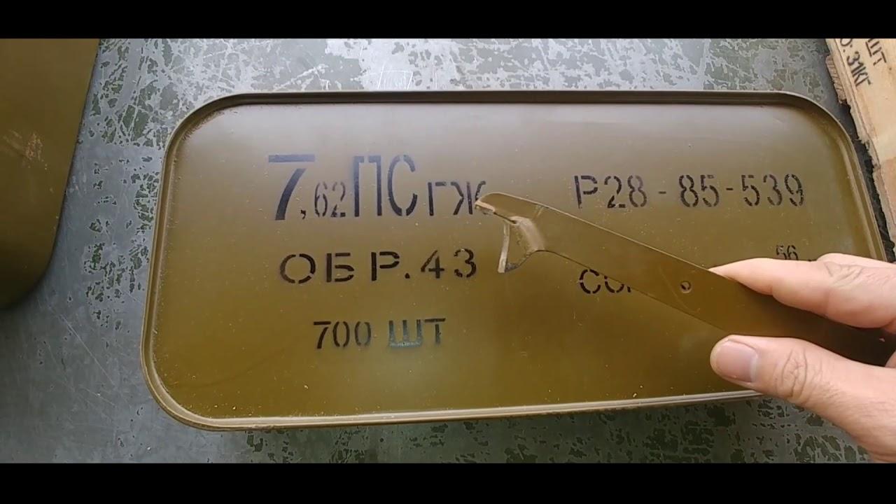 Việt Nam: Mở hộp đạn Liên Xô