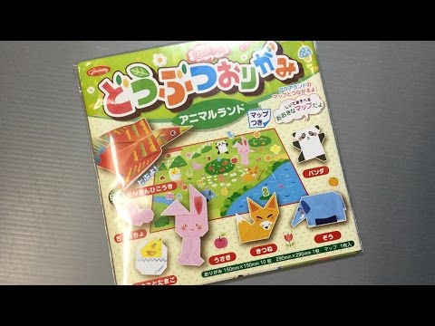 GRIMMHOBBY Animal Origami Set Unboxing