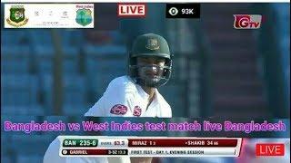 btv live sports official bangladesh television gtv live bangladesh