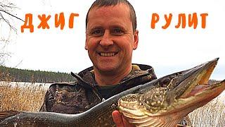ПОДВЕЛ КИТАЙСКИЙ ПОДСАК не читерская рыбалка без эхолота