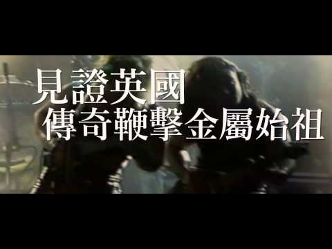 Venom Inc. 2015 Asia Tour Live in Taipei CF