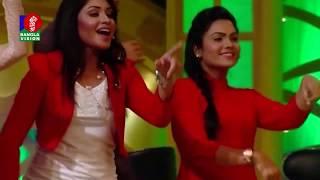 Play and Win Game Show  Eid Program   Naheed Biplob   Bangla Game Show   BanglaVision Program