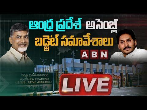 AP Assembly LIVE   Andhra Pradesh Assembly Budget Session 2019 LIVE   ABN LIVE