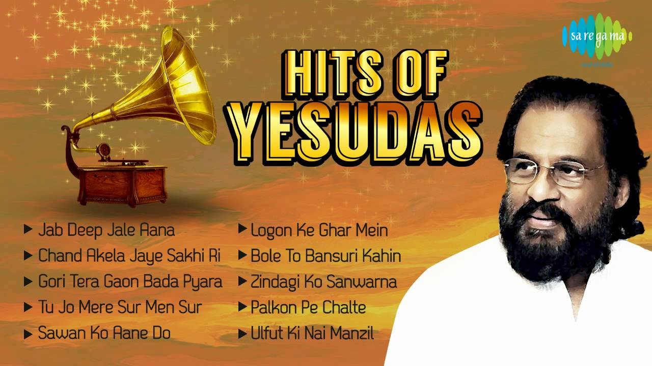 Hits Of K J Yesudas Popular Old Hindi Songs Gori Tera Gaon Bada Pyara Youtube There is a reason why ar rahman said that. hits of k j yesudas popular old hindi songs gori tera gaon bada pyara