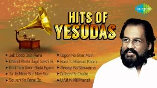 Hits of  K.J. Yesudas | Popular Old Hindi Songs | Gori Tera Gaon Bada Pyara