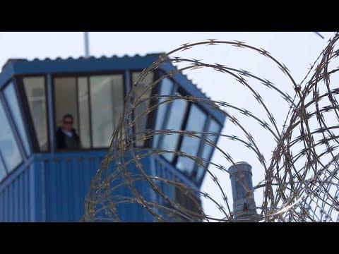 Ontario Teachers' Pension Plan criticized over U.S. prison company shares