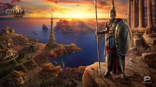 Спарта: Война империй #8 - И что же нового?