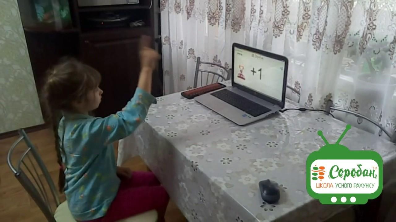 Урок 1. Знакомство с ментальной арифметикой   Abakus-center - YouTube