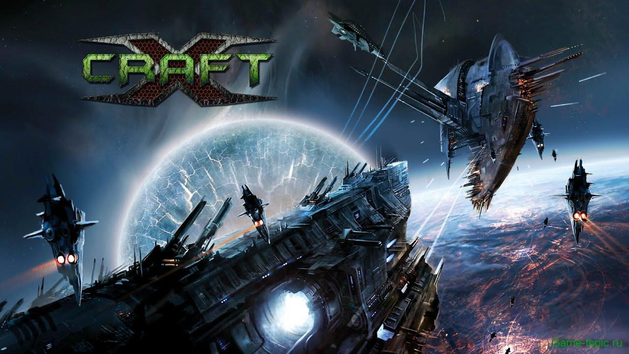 Xcraft браузерная игра Геймплей - YouTube