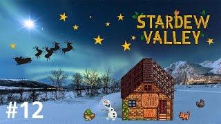 Stardew Valley ตอนที่ 12 : ย่าผัวหลานสะใภ้