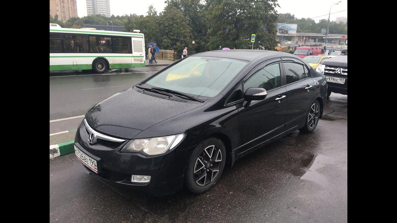 Продажа подержанных японских авто с пробегом в москве у официального дилера favorit motors. Каталог б/у авто из японии. Низкие цены!