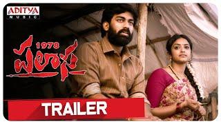 Palasa 1978 Telugu Movie Trailer | Karuna Kumar |Rakshit, Nakshatra, Raghu Kunche