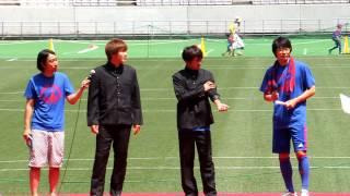 2012年7月16日(月) 10:30-15:00 FC東京フェスティバル2012 presente...