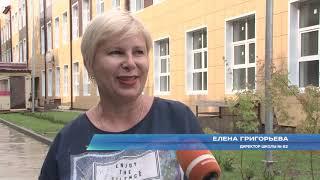 Фото 1 августа в Сочи будет готов корпус новой школы. Новости Эфкате