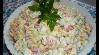 Крабовый салат. Рецепт крабового салата