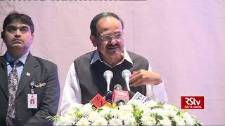 RS Chairman pays tribute to late MP Ananth Kumar