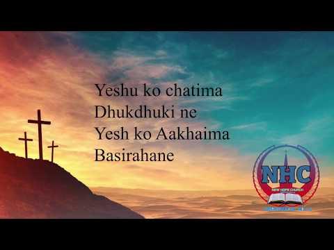 New Nepali Christian Karaoke W/lyrics  Yeshu Ko Chatima