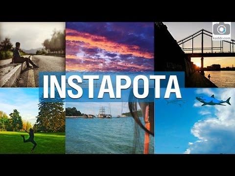 Как не нужно делать эффект размытия, ровнять перспективу и снимать пейзажи - Instapota e17