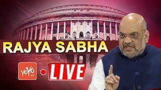 Rajya Sabha LIVE : Home Minister Amit Shah | Citizenship Bill | Parliament LIVE | YOYO TV LIVE